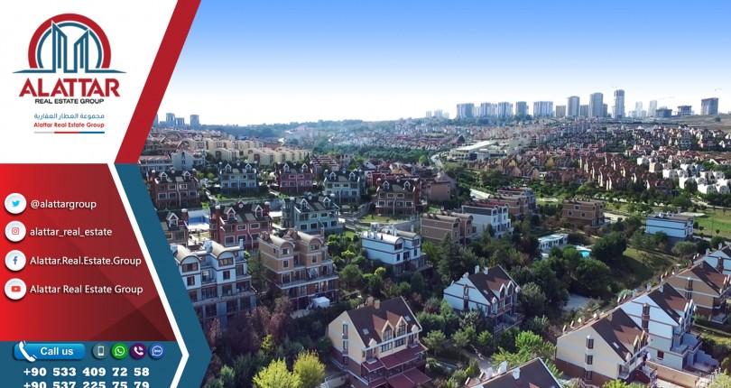 لماذا يجب عليك أن تشتري بيتا أو تستثمر في منطقة بهتشا شهير (إسطنبول)؟