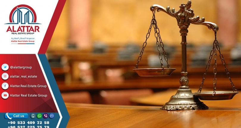القضاء التركي يرفض مجددا رفع الإقامة الجبرية عن القس الأمريكي برانسون