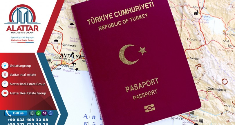 تعرَّف على الشروط الجديدة لمنح الجنسية التركية لمالكي العقارات والمستثمرين الأجانب