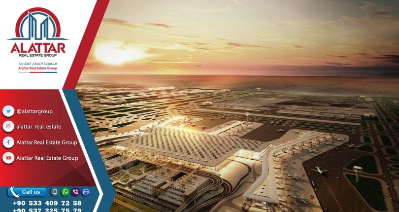 أهمية الاستثمار العقاري في المناطق المحيطة بمطار إسطنبول الثالث