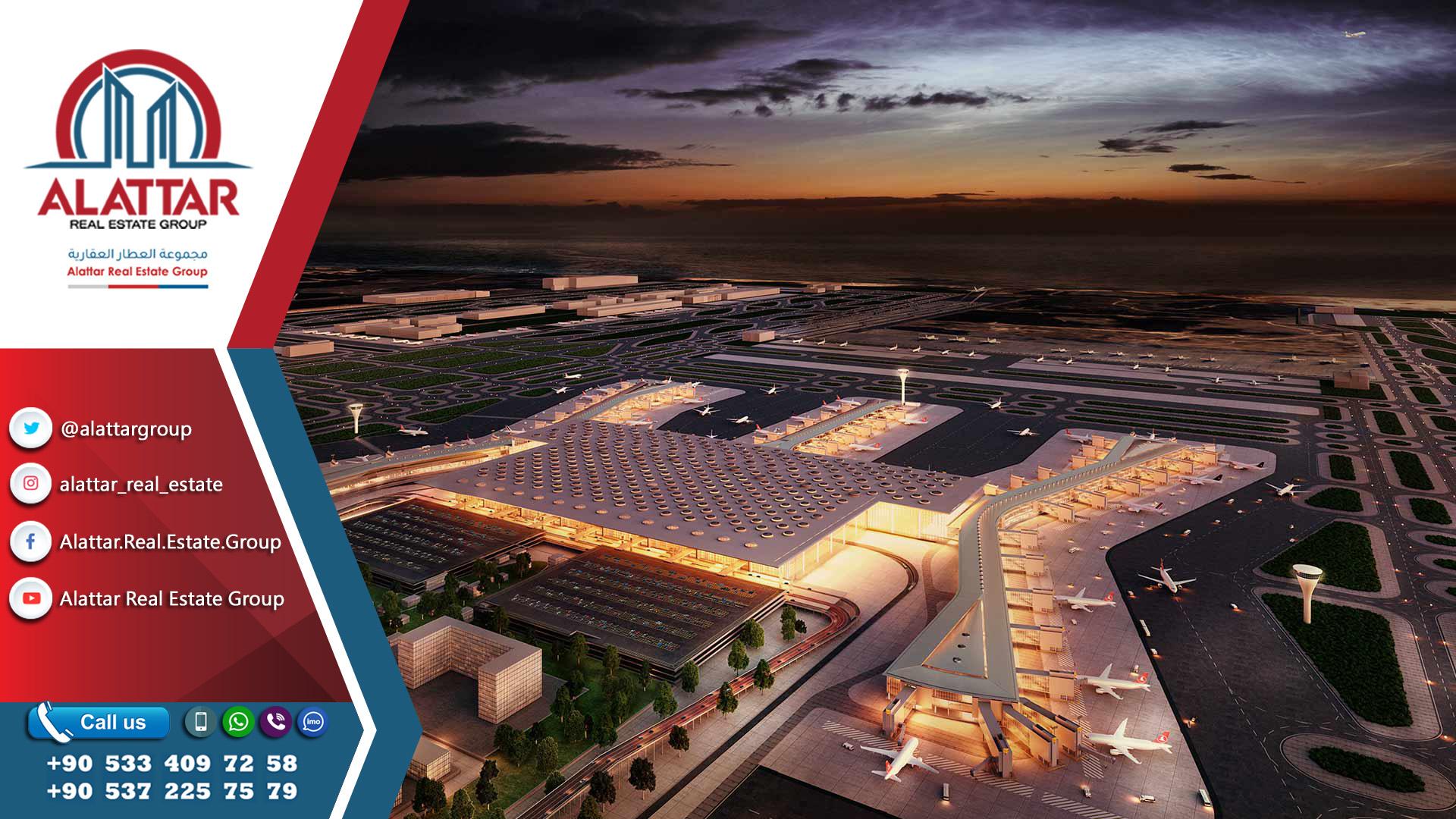 مطار إسطنبول الثالث يرفع نسبة الاستثمار العقاري 100% في المناطق المحيطة به