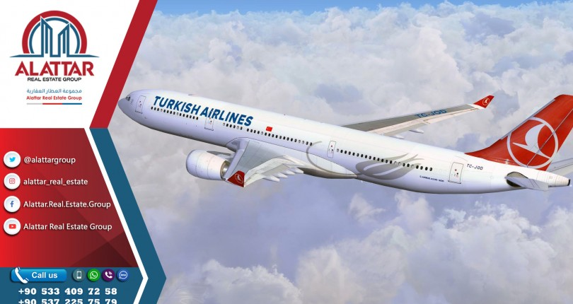 الخطوط الجوية التركية تصل إلى 124 دولة في العالم