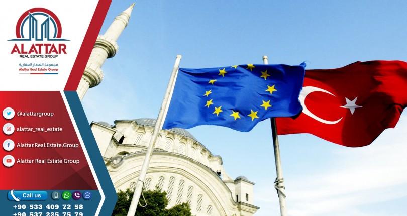 تركيا تحقق فائضاً في تجارتها مع الاتحاد الأوروبي يتجاوز قيمته 2 مليار دولار