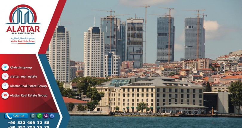 مدينة اسطنبول التركية تستضيف النسخة الـ 13 من معرض العقارات التركي العربي