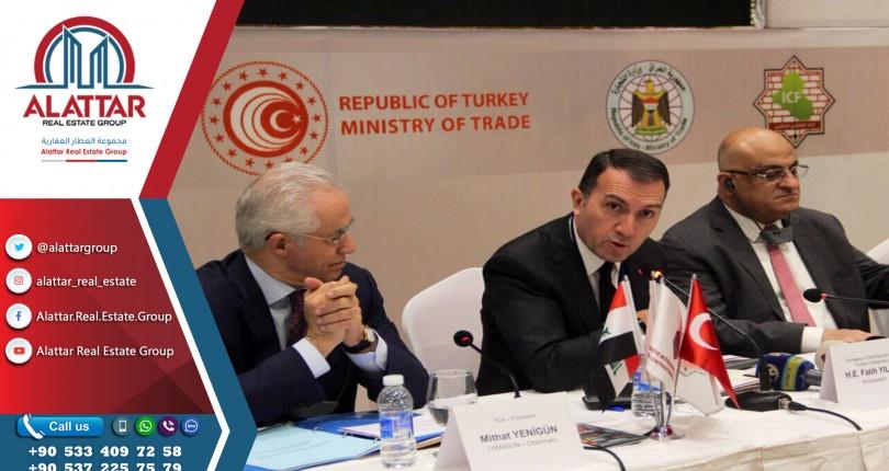 يلدز : المنتدى الاقتصادي التركي لإعمار العراق بداية لمنتديات أخرى