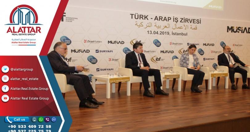 الاقتصاد التركي يتطلع لمزيد من التعاون مع البلدان العربية
