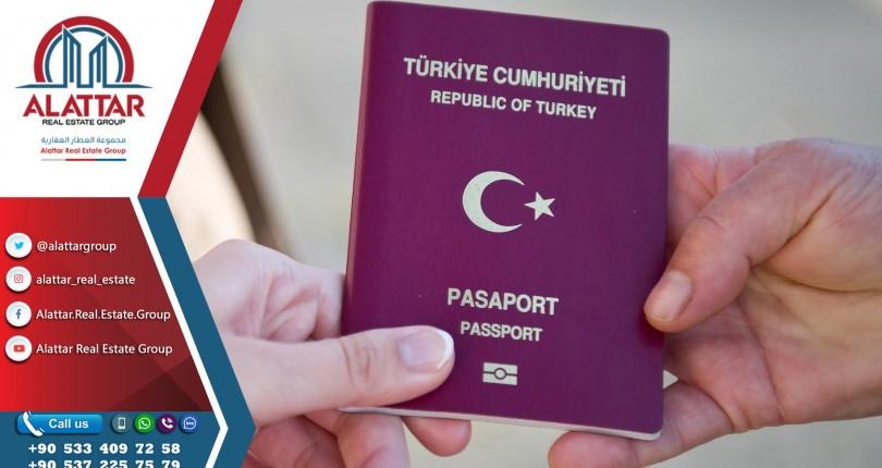 ماذا تعلم عن الجنسية التركية ؟