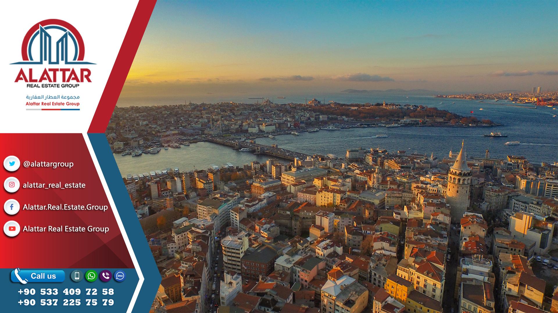 الأجانب يحطمون رقماً قياسياً في شراء العقارات فى تركيا بالنصف الأول من 2019