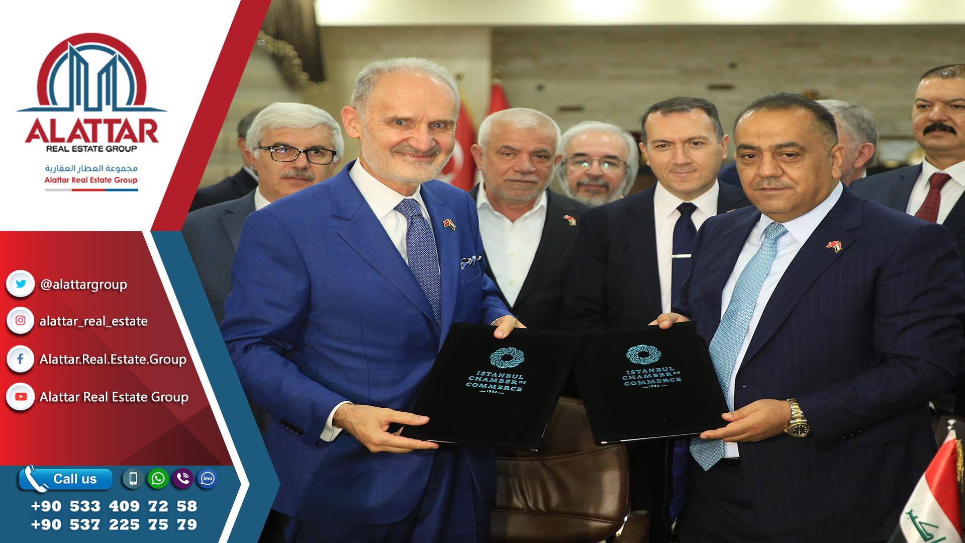 غرفة تجارة اسطنبول ونظيرتها في بغداد توقعان مذكرة تفاهم لتعزيز التعاون