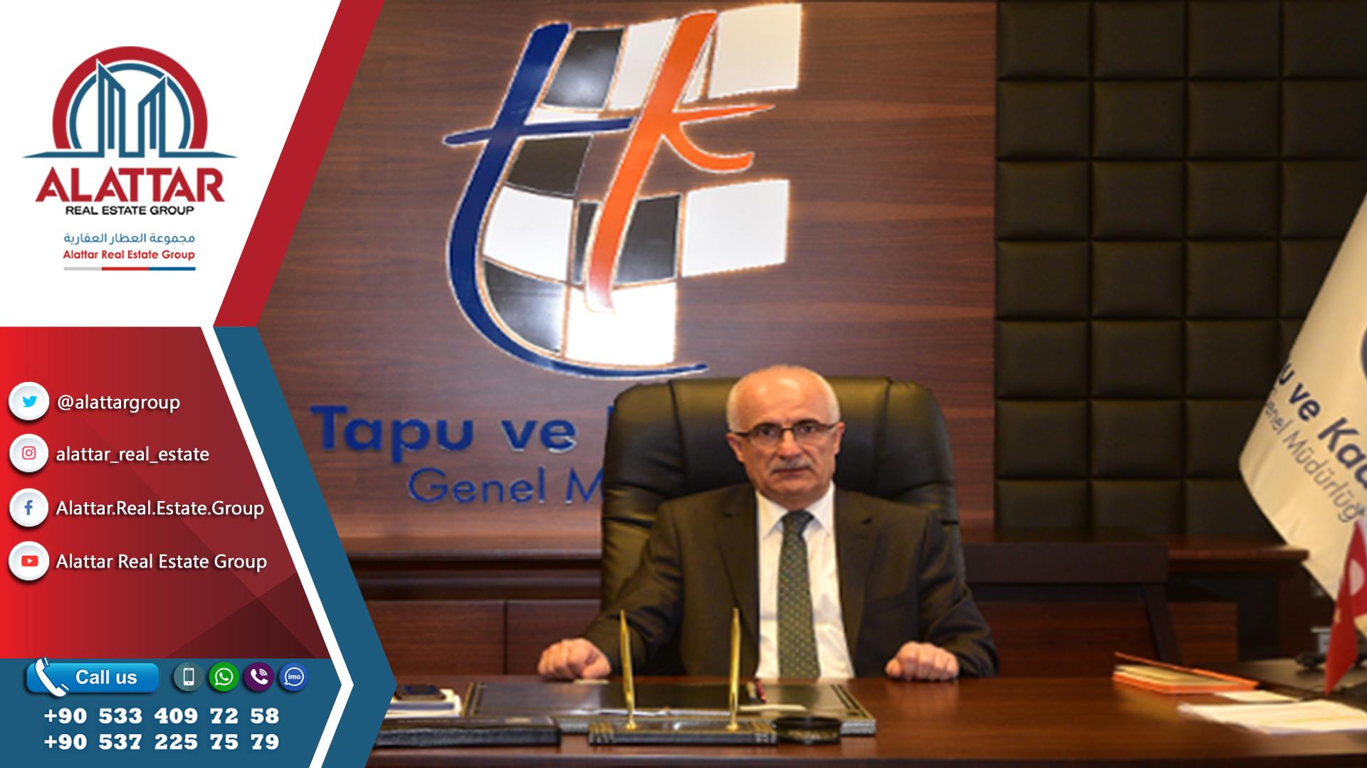 مديرية السجل العقاري التركية تعتزم فتح فروع لها في بلدان عربية وغربية