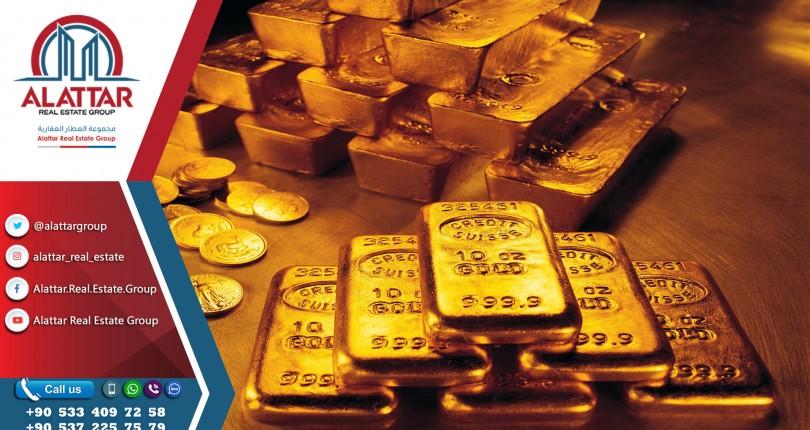 """تركيا تصعد إلى المرتبة الـ 18 عالمياً في """"احتياطي الذهب"""""""