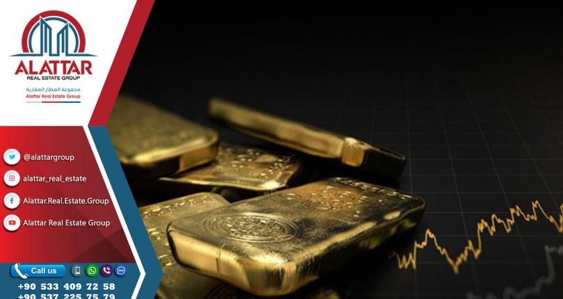 ارتفاع مخزون تركيا من الذهب 19.4 طناً في يوليو 2020