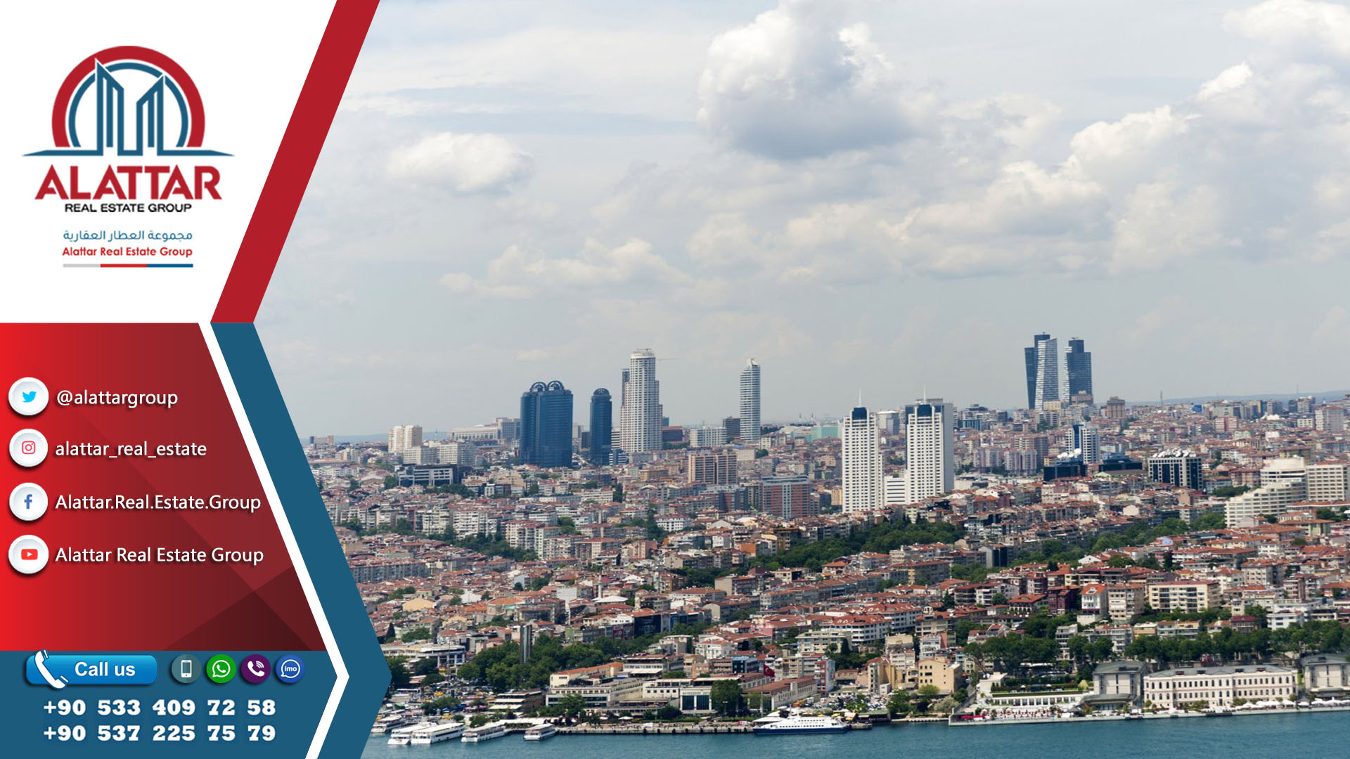 إنتعاش سريع للأستثمارات الأجنبية في إسطنبول
